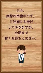 プロシード札幌★1LDK★すすきの徒歩圏内!オートロック付き物件です♪